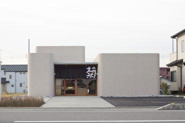 菊寿童新店舗